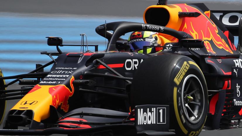 Ферстаппен стал лучшим во второй практике Гран-при Франции, Мазепин — 20-й