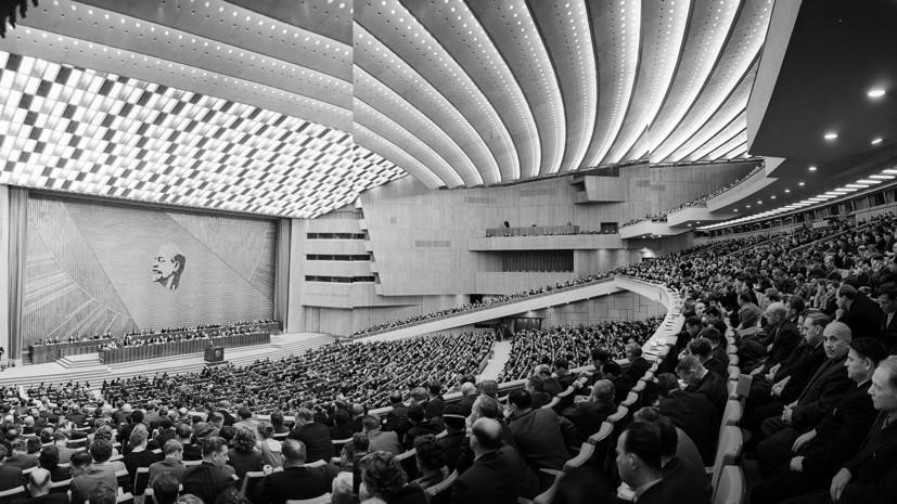 Без платы за ЖКХ и проезд в транспорте: как в 1961 году в СССР планировали ускорить экономику и улучшить жизнь граждан