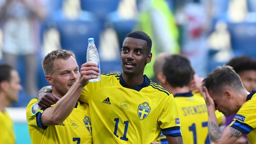 Исак признан лучшим игроком матча Евро-2020 Швеция — Словакия