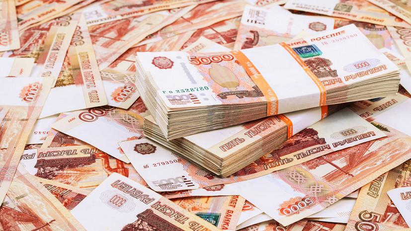 Эксперт рассказал о динамике рынка инвестиций