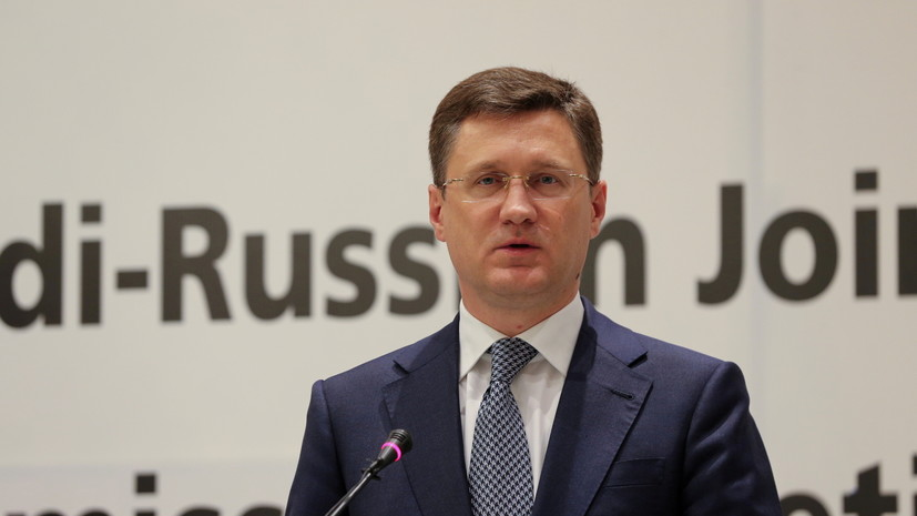 Новак назвал дату совещания с нефтяниками по ситуации на топливном рынке