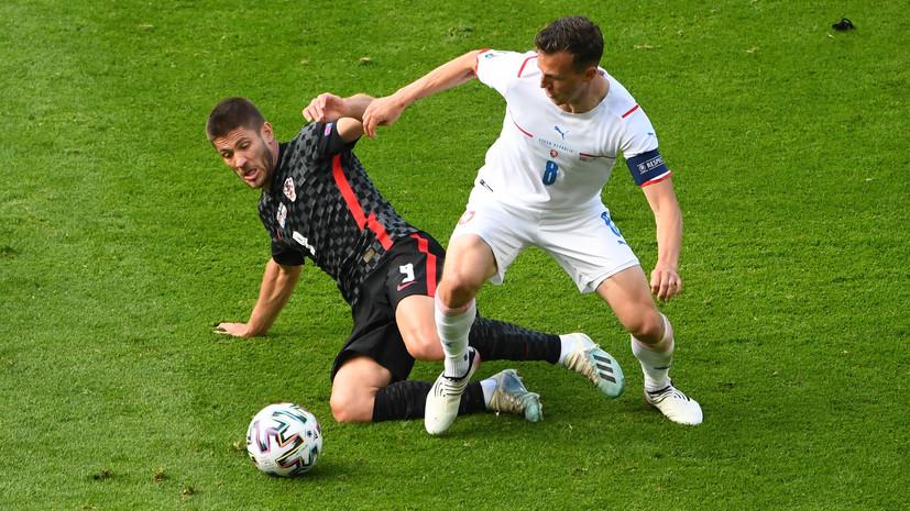 Славянский мир: Чехия и Хорватия сыграли вничью во втором туре Евро-2020