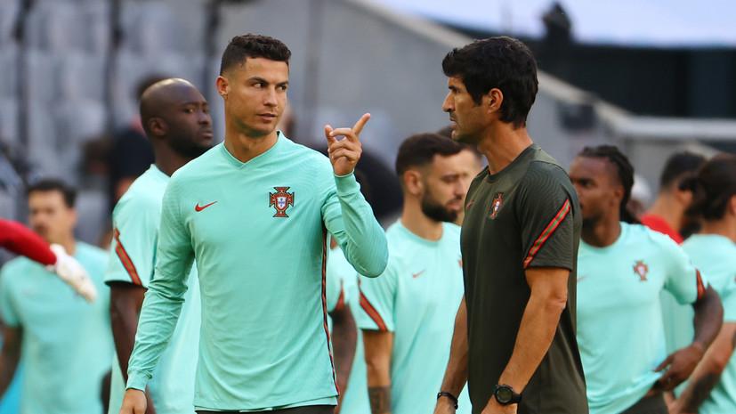 Диаш: Португалии нужно превзойти Германию во всех компонентах, чтобы выиграть этот матч