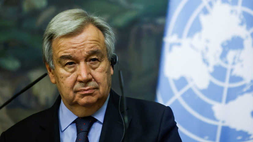 В МИД России прокомментировали переизбрание Гутерреша на пост Генсека ООН