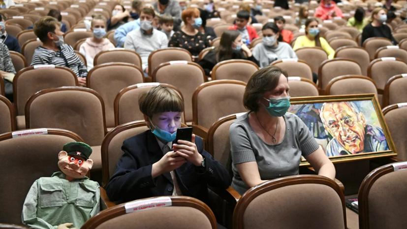 Минкультуры вводит дополнительные ограничения для федеральных учреждений культуры в Москве