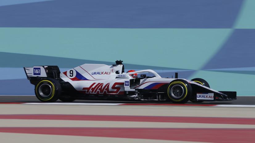 Мазепин — о пятничных тренировках Гран-при Франции: не самый простой день
