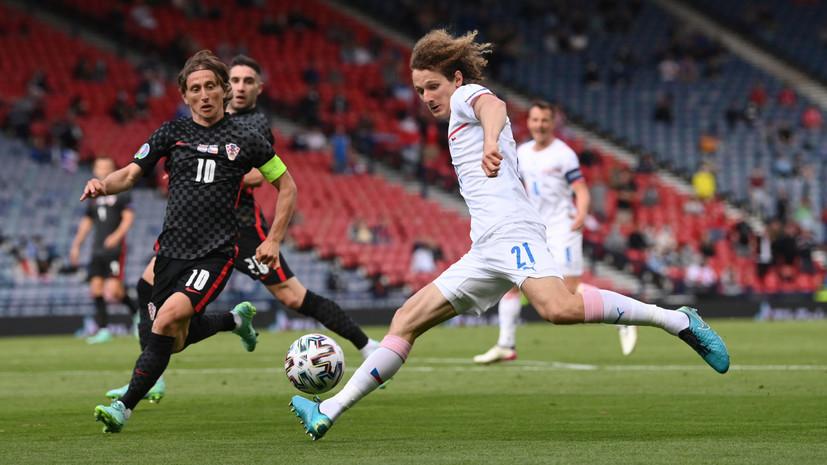 Хорватия и Чехия сыграли вничью на Евро-2020