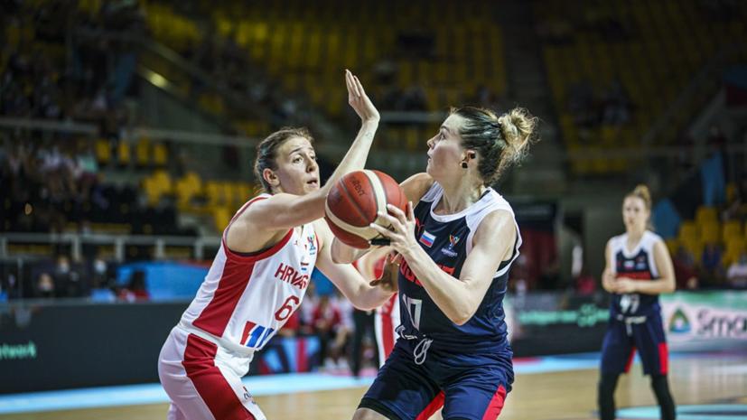 Дабл-дабл Мусиной помог сборной России победить команду Хорватии на женском Евробаскете-2021