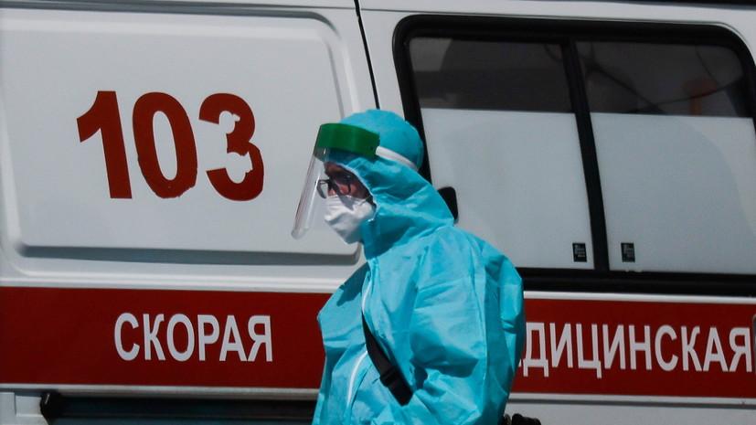Воробьёв рассказал о ситуации с койками для больных COVID-19 в Подмосковье