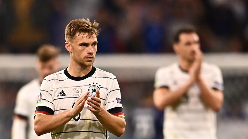 Киммих считает, что у Германии есть всё для победы над Португалией на Евро-2020