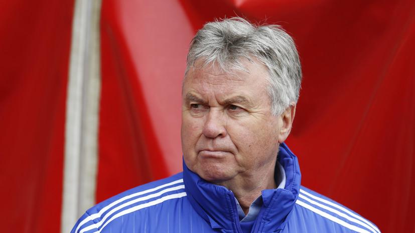 Быстров рассказал, как Хиддинк отреагировал на нарушение режима в сборной России