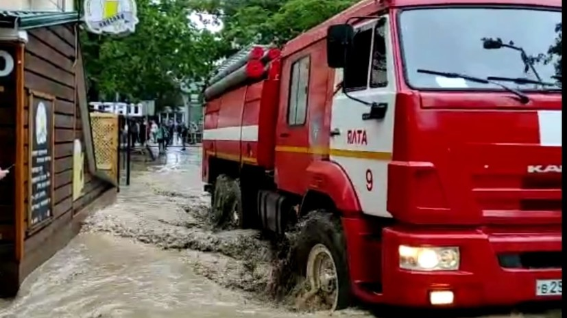 Все достопримечательности Ялты закрываются на три дня из-за наводнения