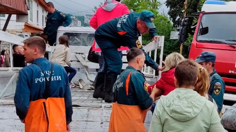 В Ялте сообщили о возможной эвакуации людей вследствие подтопления