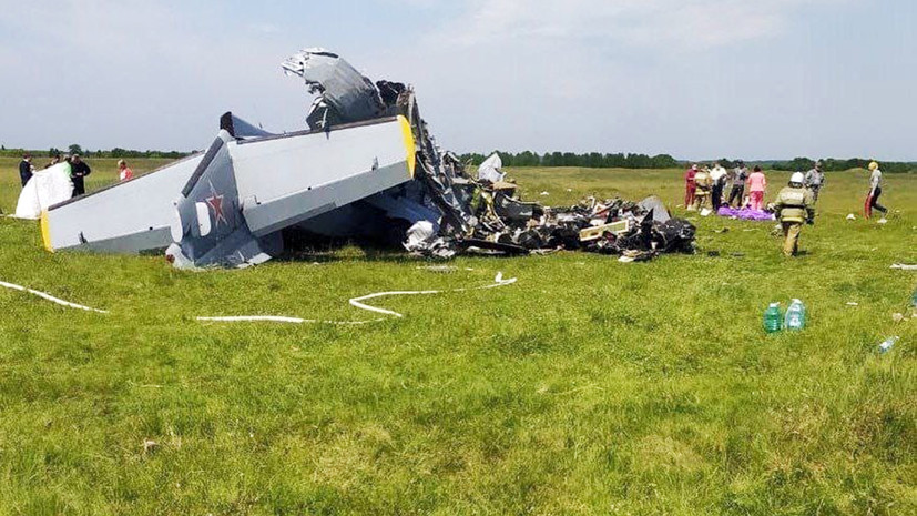 СК начал проверку по факту крушения самолёта L-410 в Кузбассе