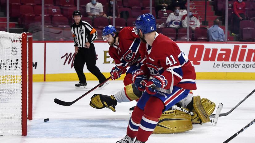 «Монреаль» обыграл «Вегас» и вышел вперёд в серии плей-офф НХЛ