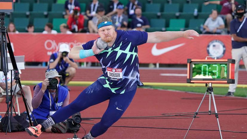 Американец Краузер побил мировой рекорд в толкании ядра