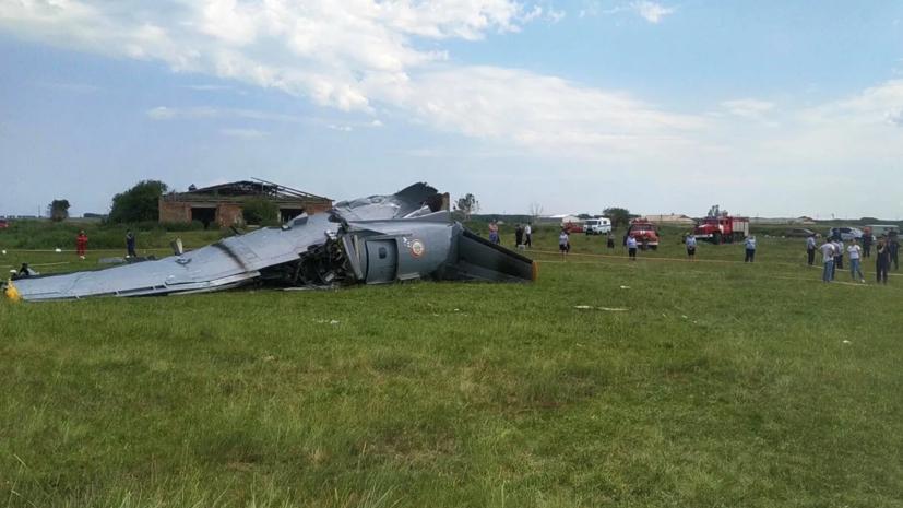 СК возбудил дело по факту крушения самолёта L-410 в Кузбассе