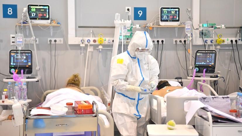 Максимум с 31 января: в России выявлено 17 906 новых случаев коронавируса