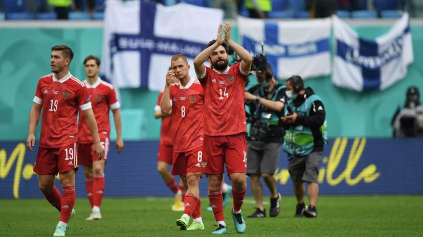 Матыцин высказался о качестве игры сборной России на Евро-2020
