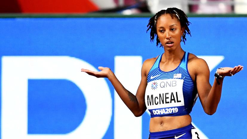 «Ущерб чистым спортсменам»: как в США допустили до соревнований двух нарушивших антидопинговые правила легкоатлеток