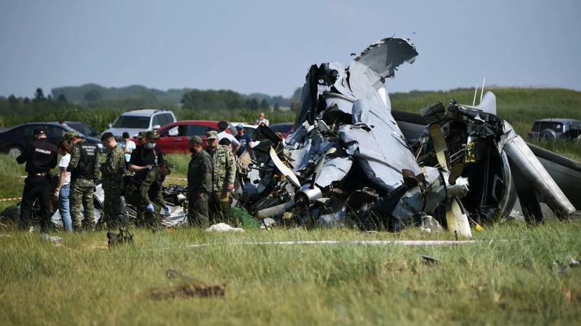 Военная прокуратура начала проверку после крушения самолёта в Кузбассе