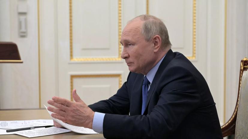 Путин начал выступление на съезде партии «Единая Россия»