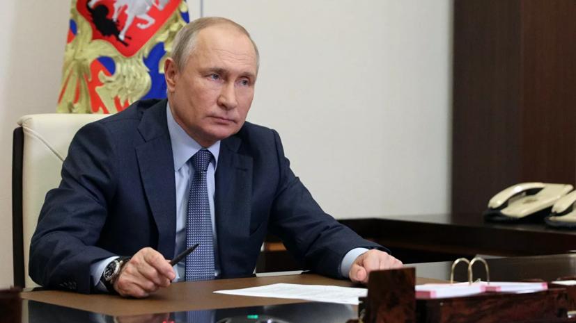 Путин призвал объединить усилия для повышения доходов россиян