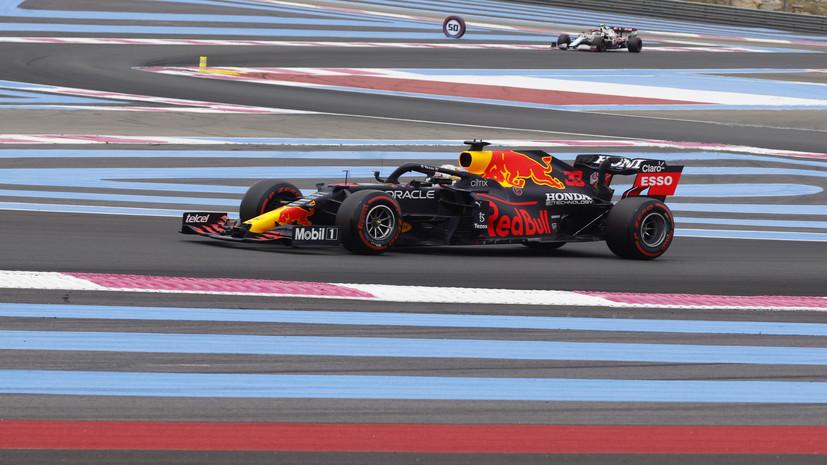Ферстаппен показал лучшее время в третьей практике Гран-при Франции, Мазепин стал последним