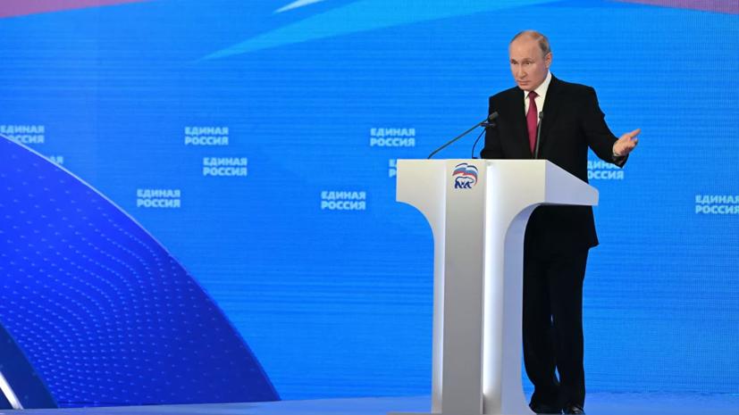 Путин призвал правительство и Минздрав работать в «штабном режиме»