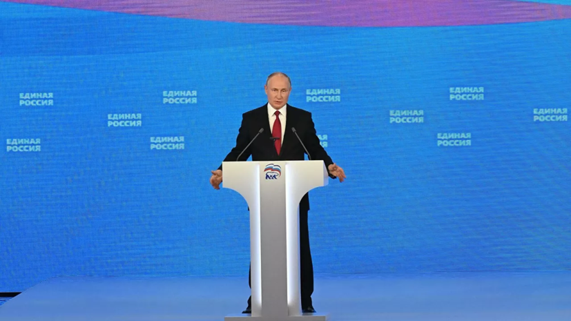Путин призвал сфокусировать усилия на преодолении демографической ямы в России