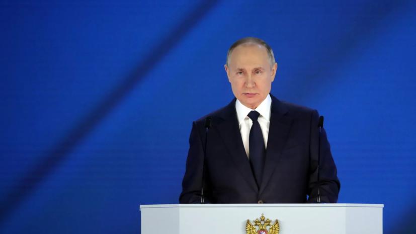 Путин призвал уделить особое внимание очистке рек в России