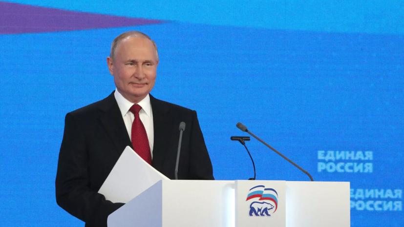 Путин заявил о необходимости развить систему медреабилитации в России