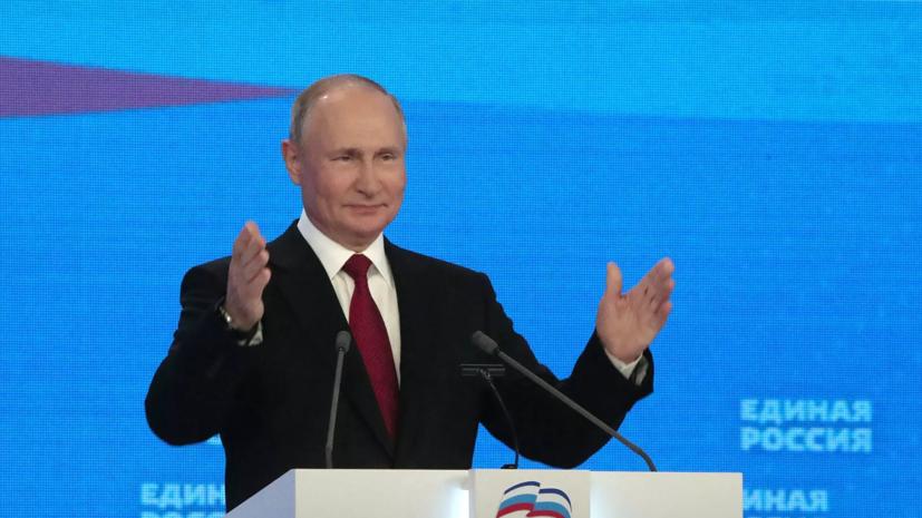 Путин похвалил молодых медиков за самоотверженность в период пандемии