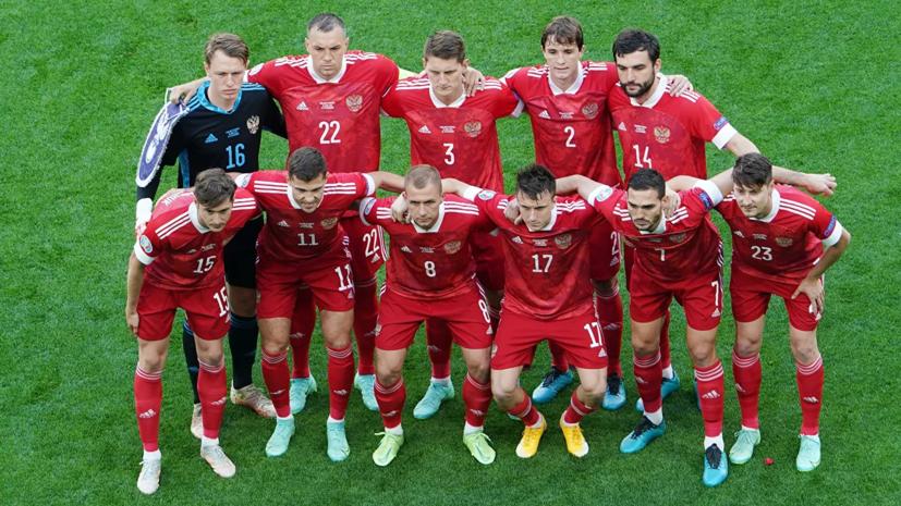 Боярский не верит в победу сборной России по футболу надДанией