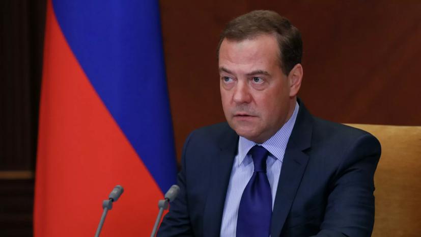 Медведев рассказал о цели «Единой России» на грядущих выборах