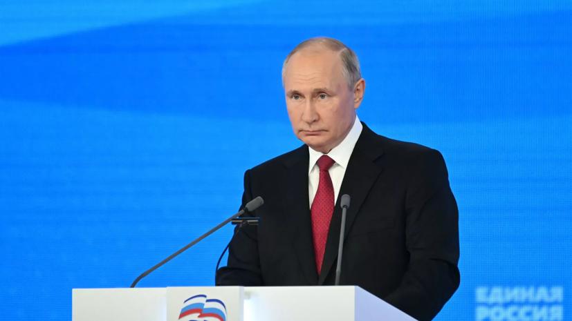 Путин предложил освободить семьи с детьми от налога при продаже жилья