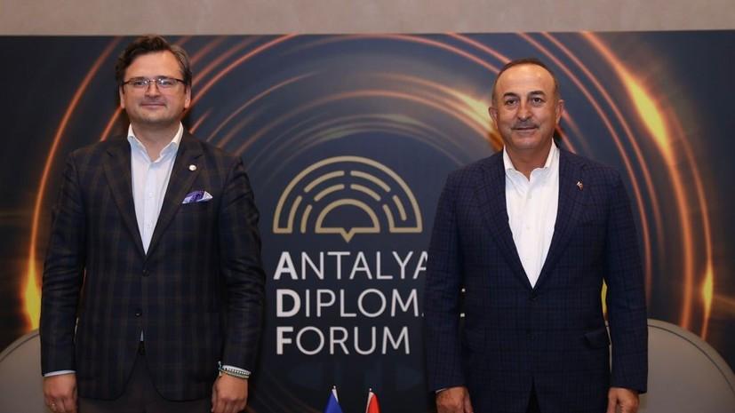 Дипломаты Украины и Турции обсудили сотрудничество в Чёрном море