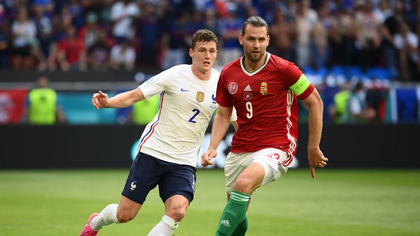 Капитан сборной Венгрии получил тепловой удар в матче Евро-2020 с Францией