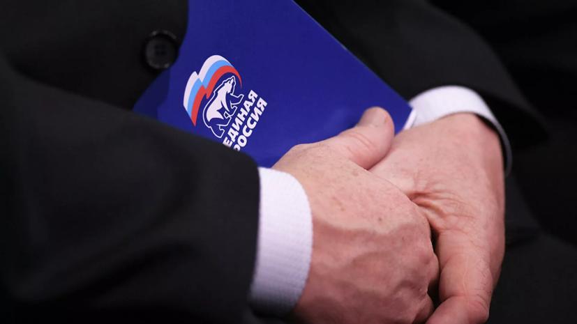 Турчак назвал пятёрку кандидатов общефедерального списка «Единой России»