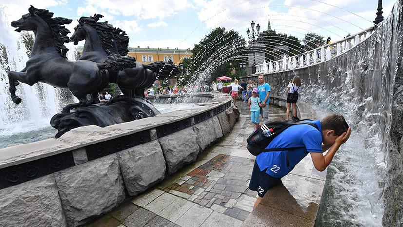 В Москве 19 июня стало самым жарким днём с начала лета