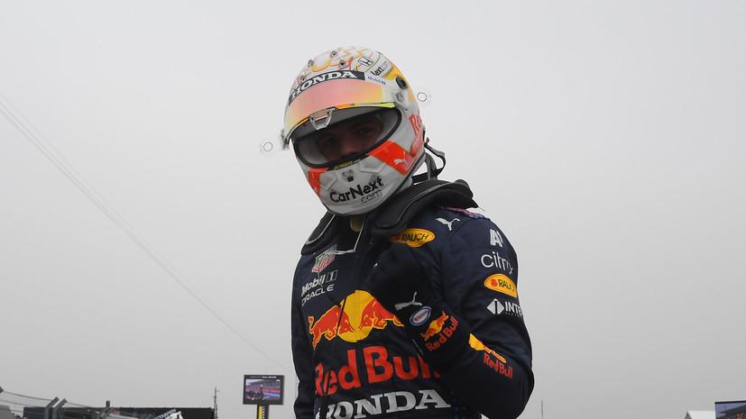 Ферстаппен выиграл квалификацию Гран-при Франции, Мазепин — 18-й