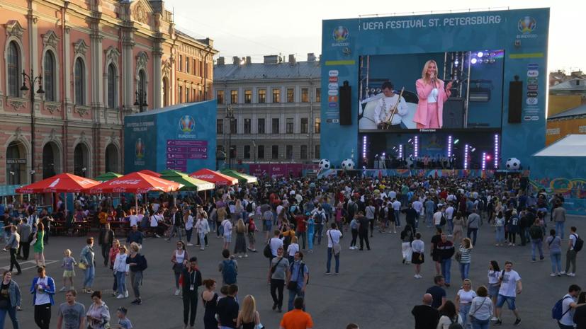 В Петербурге сократят максимальное число зрителей в фан-зоне Евро-2020 до 3 тысяч