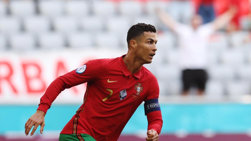 Роналду повторил рекорд Клозе по голам на Евро и ЧМ