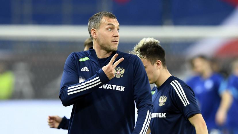 Швайнштайгер назвал Дзюбу самым важным футболистом сборной России