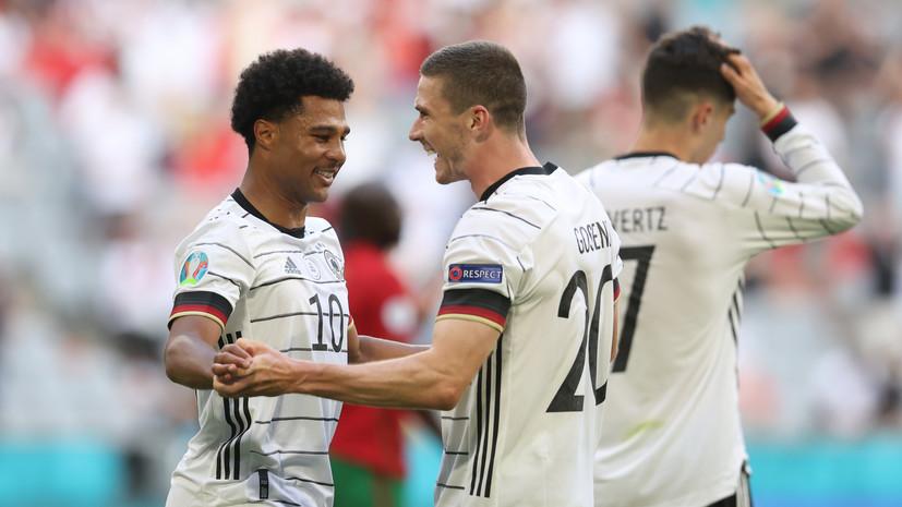 Два автогола помогли Германии победить Португалию в матче Евро-2020