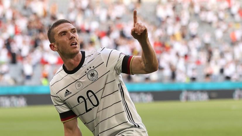 Госенс признан лучшим игроком матча Евро-2020 Португалия — Германия