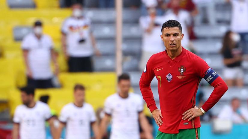 Роналду забил 107-й мяч за Португалию и приблизился к мировому рекорду