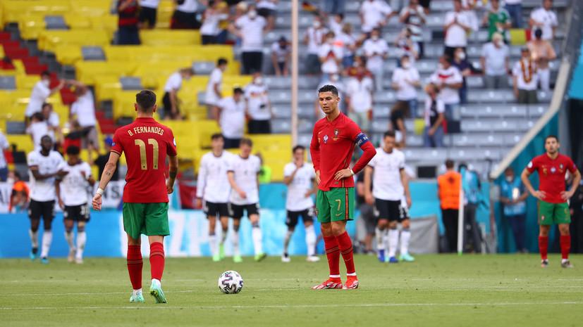 Португалия — первая европейская команда в истории, пропустившая два автогола в матчах Евро и ЧМ