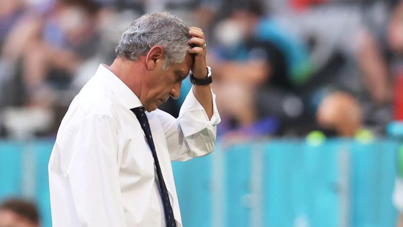 Сантуш о поражении от Германии: винить игроков — это как выстрелить себе в ногу