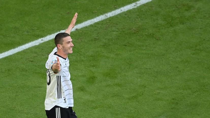 Госенс: забивать за сборную Германии — это особенное чувство